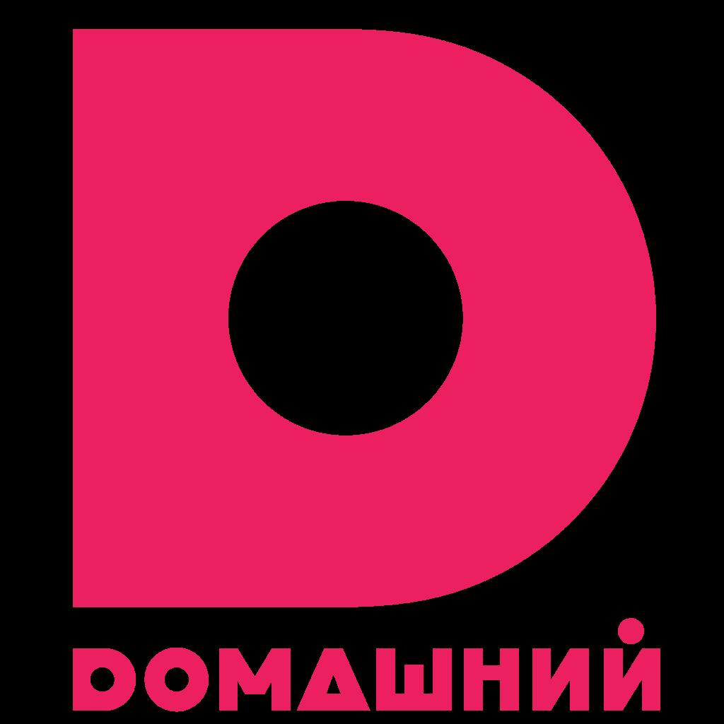 Domashniy